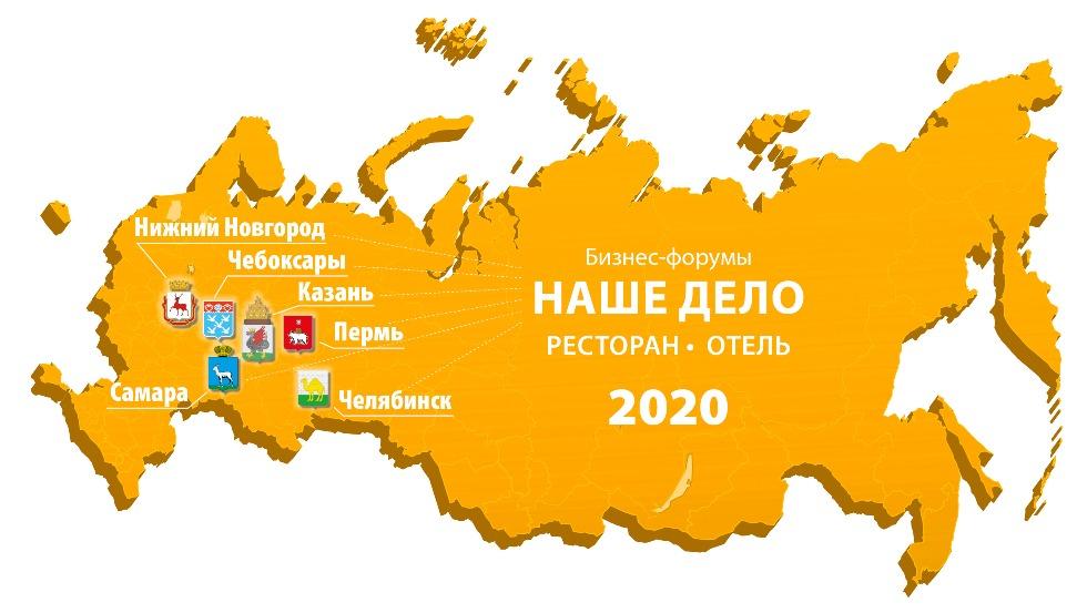 для лендинга карта с гербами_2020